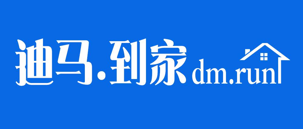 迪马1000-426.jpg